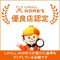LIFULL HOME'S(繝ゥ繧、繝輔Ν繝帙�シ繝�繧コ)蜆ェ濶ッ蠎苓ェ榊ョ�
